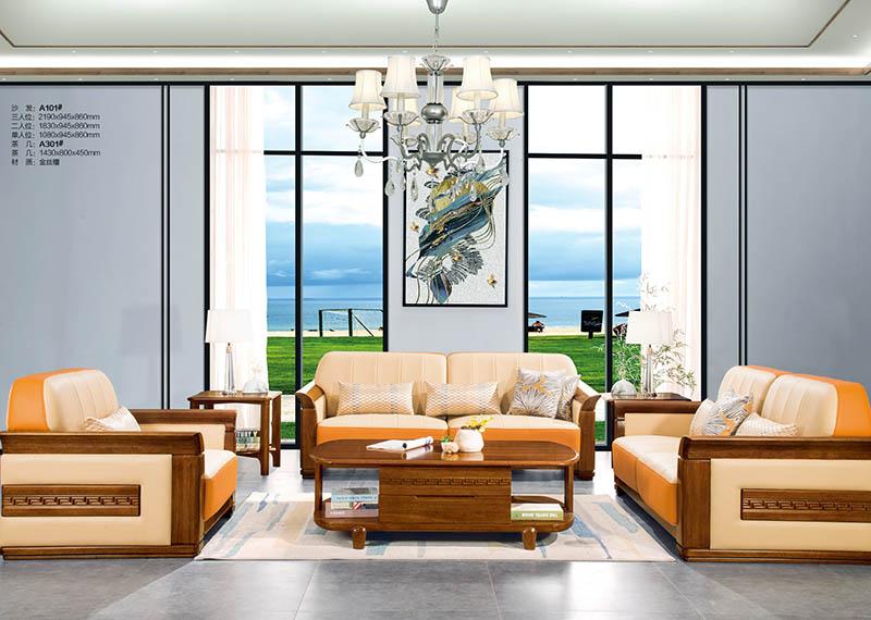A101#金丝檀沙发6件套